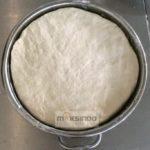 Jual Mesin Pembagi Adonan Roti (Dough Devider) di Medan
