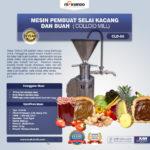 Jual Mesin Pembuat Selai Kacang dan Buah (Colloid Mill) di Medan