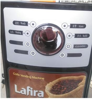 Mesin Kopi Vending LAFIRA (Smart Instant Coffee Machine)-3