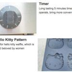 Jual Mesin Cetak Kue/Waffle Bentuk Hello Kity (Kitty1) di Medan