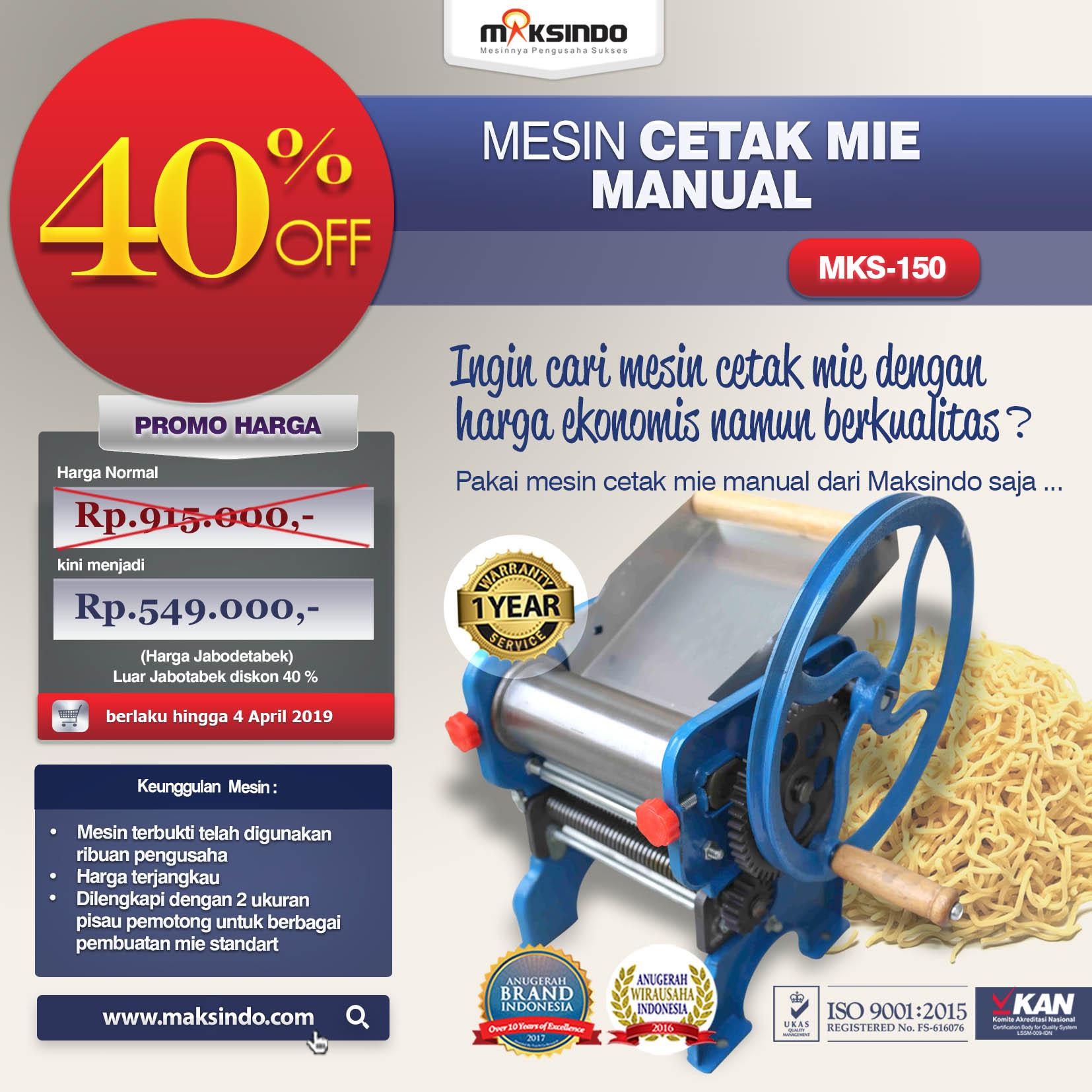 Jual Cetak Mie Manual Untuk Usaha (MKS-150B) di Medan