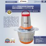 Jual Mesin Pencacah Daging dan Bumbu MKS-BLD3L di Medan