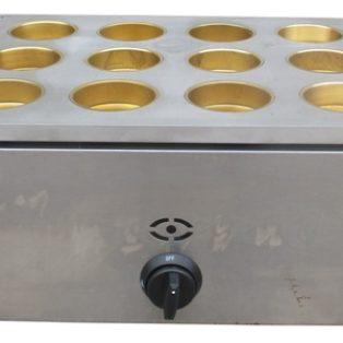 Jual Gas Takiwado MakerMKS-CAKE12 di Medan